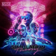 Muse – Algorithm
